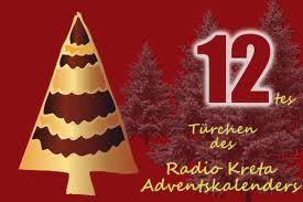 advent-12-def