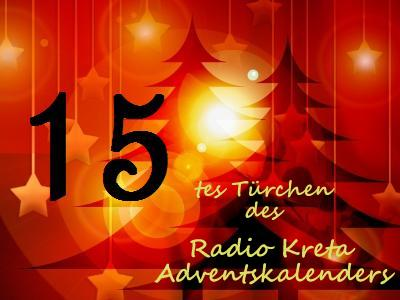advent-15-def
