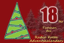 advent-18-def