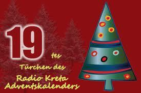 advent-19-def