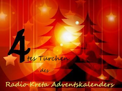 advent-4-def