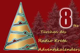 advent-8-def