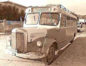 Alter Bus Paleochora