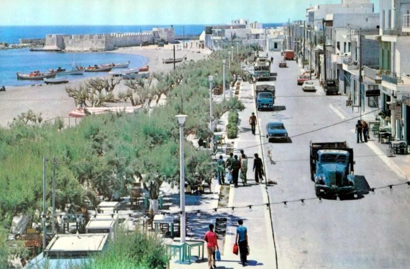 Ierapetra 1974