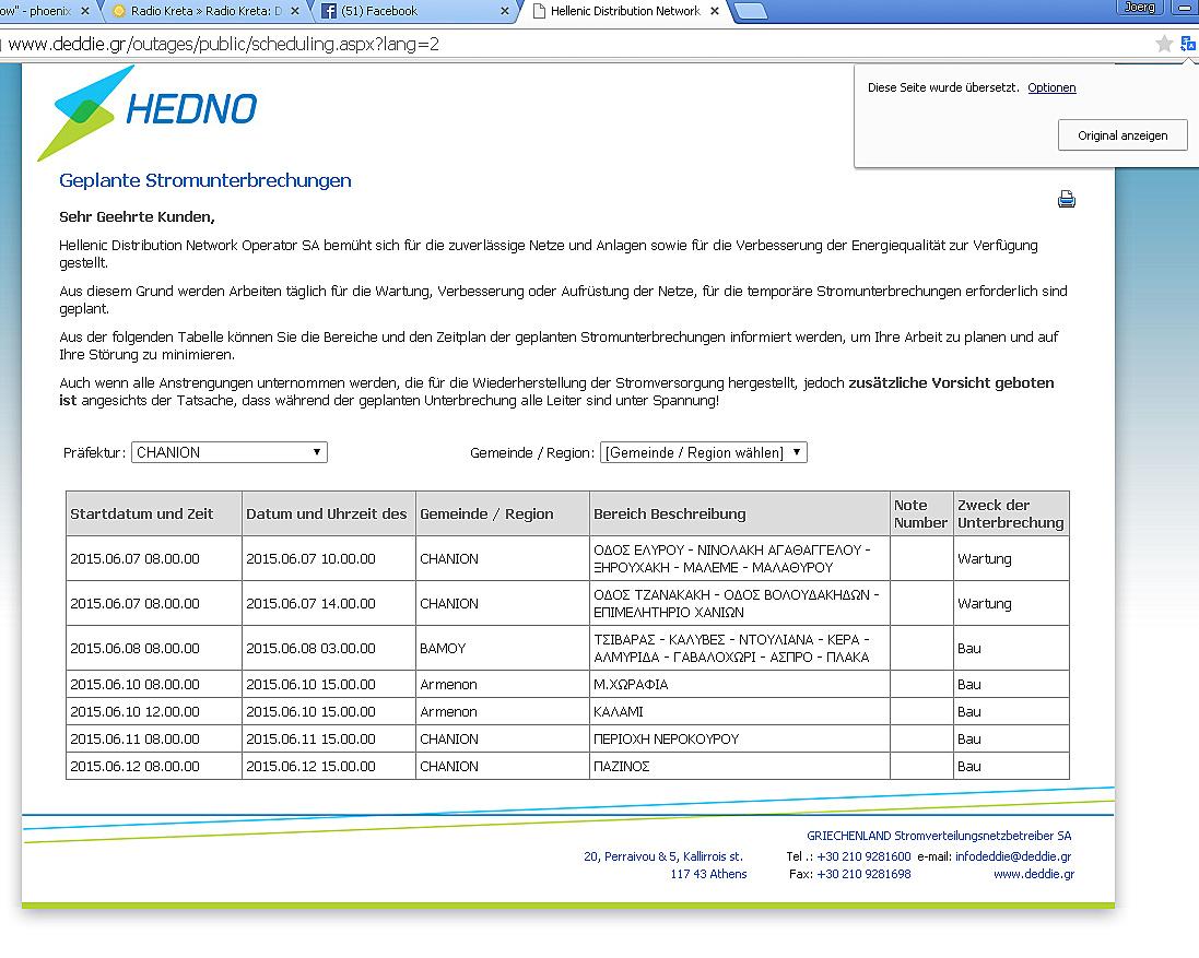website-dei-stromunterbrechungen