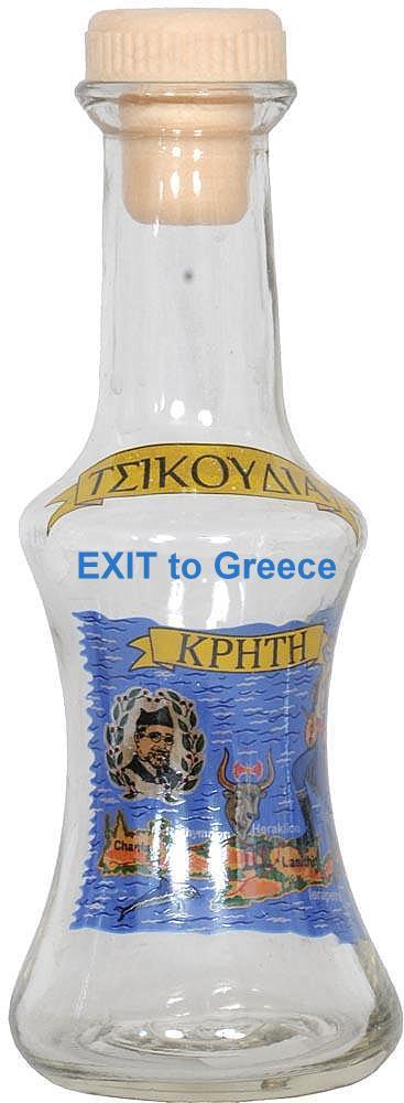 raki-karaffe-kreta-exit