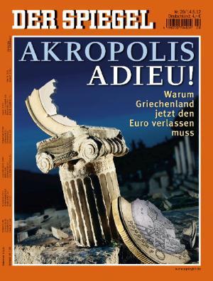 akropolis-adieu