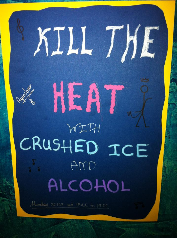 kill-the-heat-agios-bar