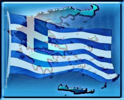 Γράμμα από την Ελλάδα μου