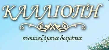 kalliopi-logo