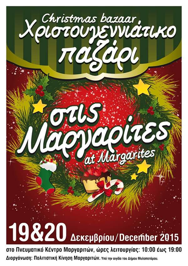 weihnachtsmarkt-margarites-2015
