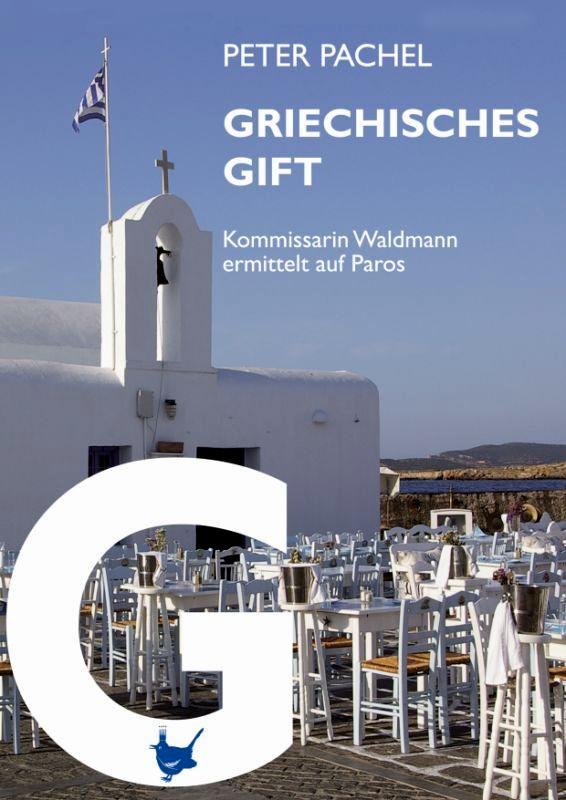 """Buchtipp: """"Griechisches Gift: Kommissarin Waldmann ermittelt auf Paros""""."""
