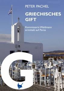 buch-griechisches-gift