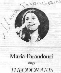 farantouri-maria