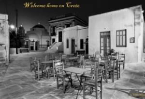 meze-vor-der-taverna