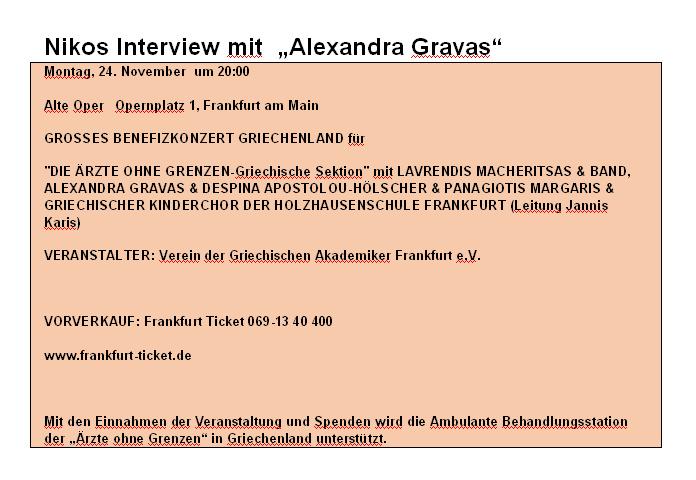 alexandra-gravas-interview