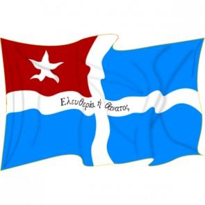 freiheit-oder-tod-flagge