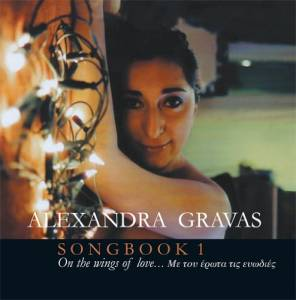 alexandra-gravas