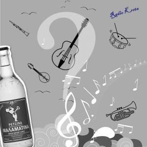 Malamatina Musik