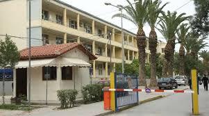 venizelio-krankenhaus