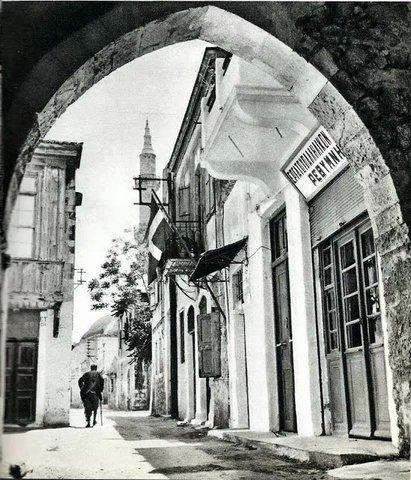 rethymno-1950