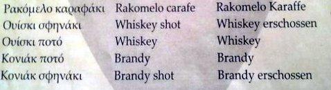 inochoos-brandy-erschossen