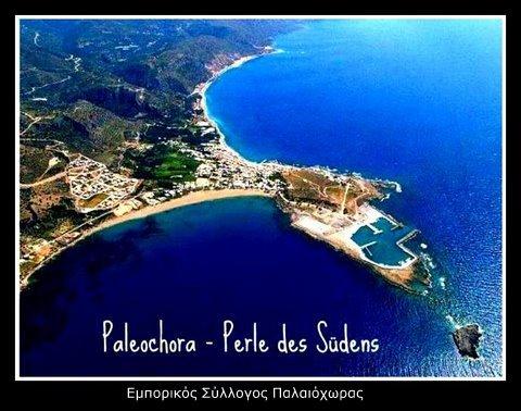 kopie-2-von-paleochora-perle-des-sudens-1-2-1