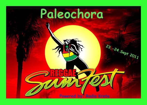 paleochora-reggae-poster