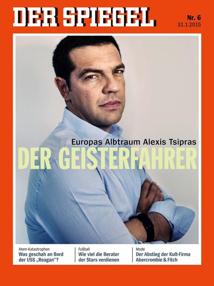 tsipras-der-geisterfahrer