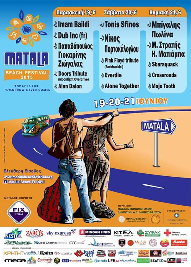 matala-poster-2015