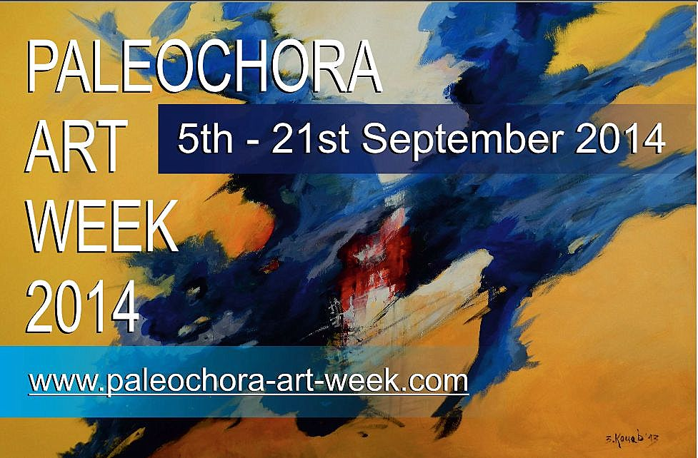 paleochora-art-week-2014-magnetic-signs