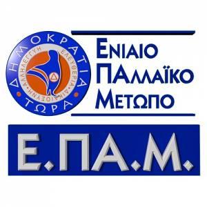 epam_logo