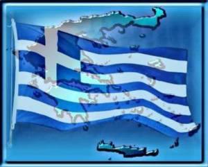 kretische-flagge