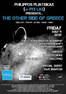 """The Other Side Of Greece"" – Pliatsikas LIVE in Düsseldorf und Berlin"