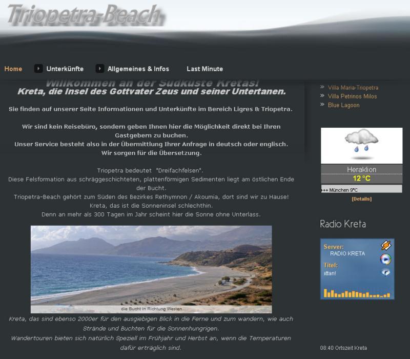triopetra-website