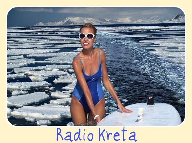 radio-kreta-sport-1