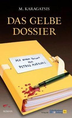 Karagatsis Dossier