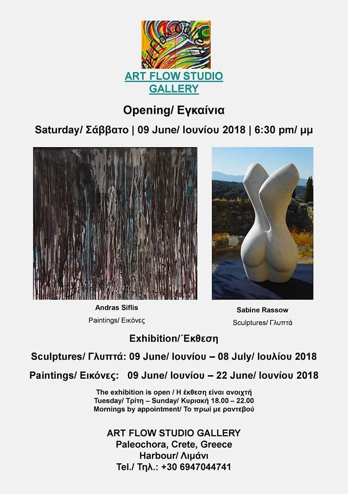 AFG Ausstellung Juni 2018