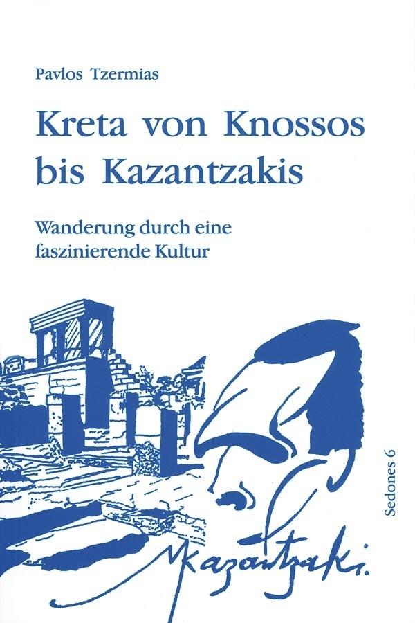 Pavlos Tzermias Buch