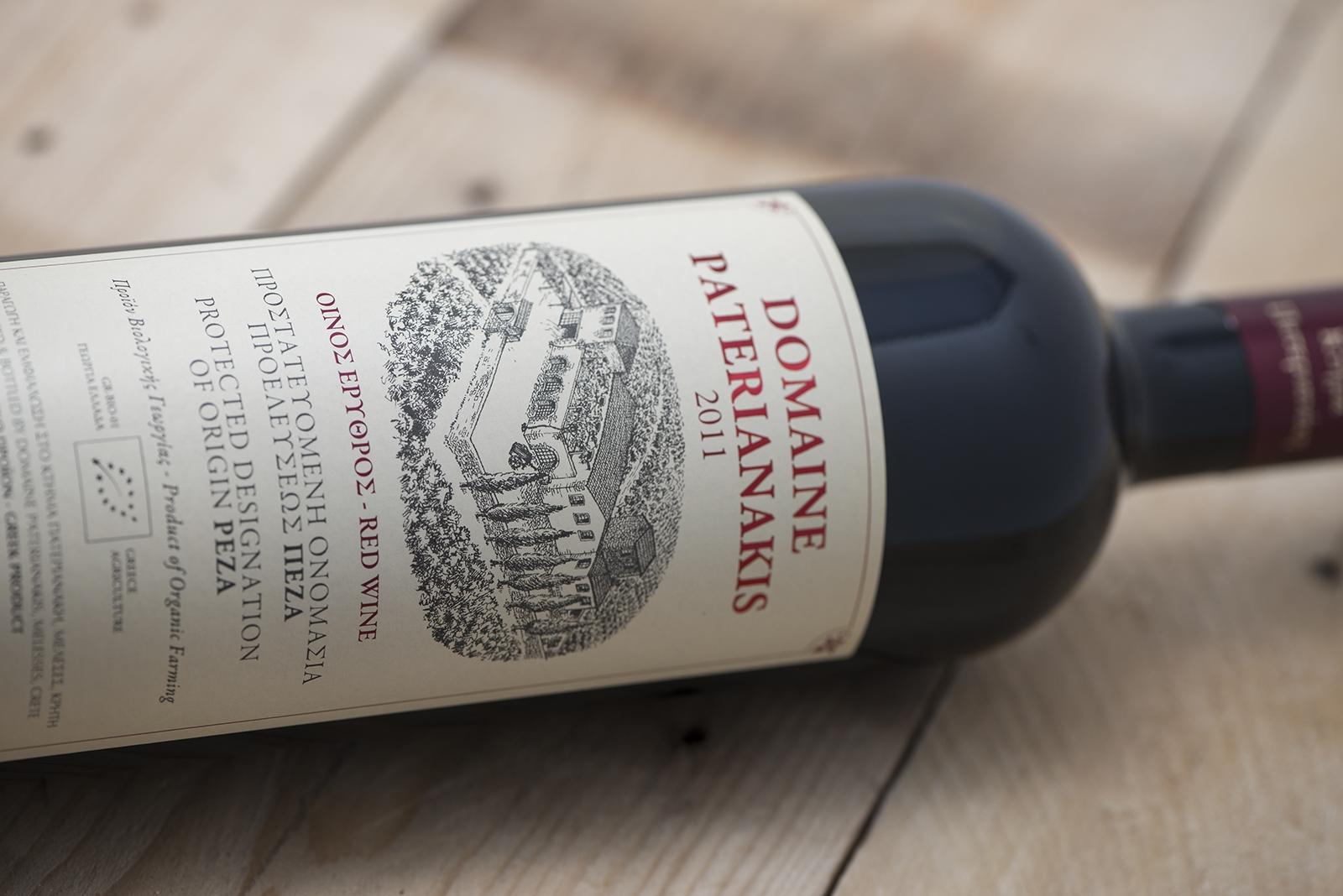 Wein Paterianakis
