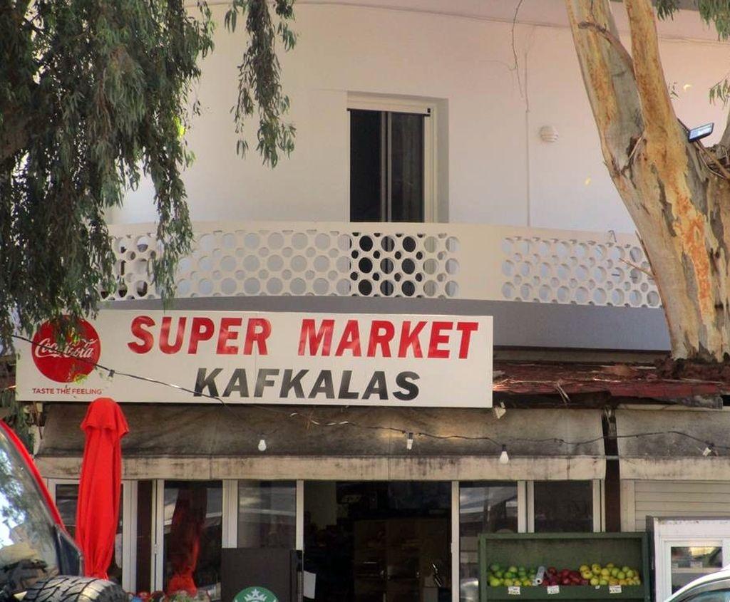 Georgioupolis Kafkalas