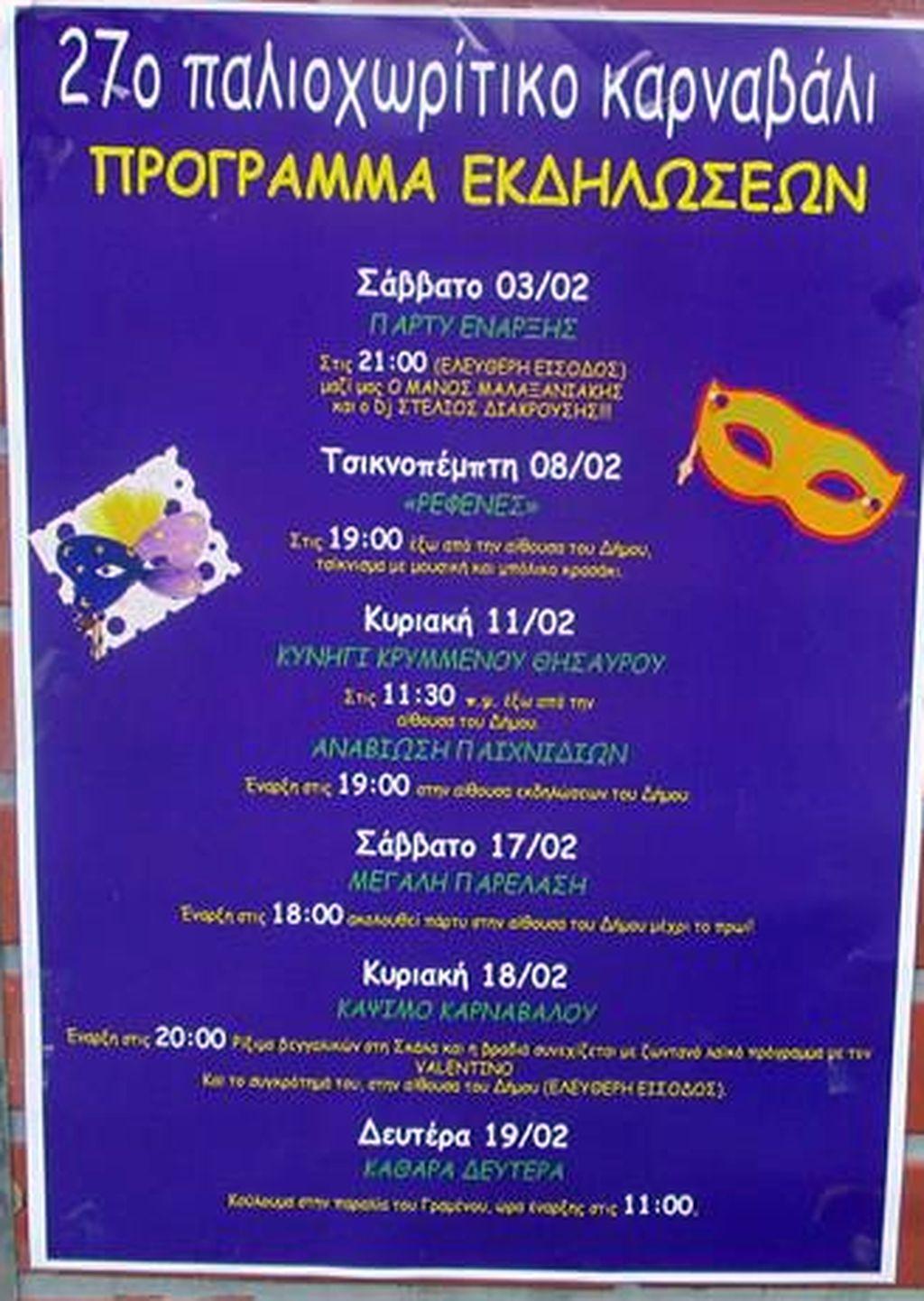 Karneval Programm