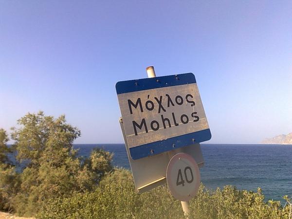 Mochlos