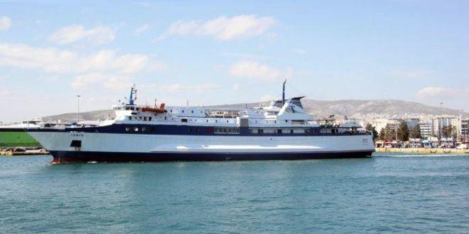Ionis Ferry