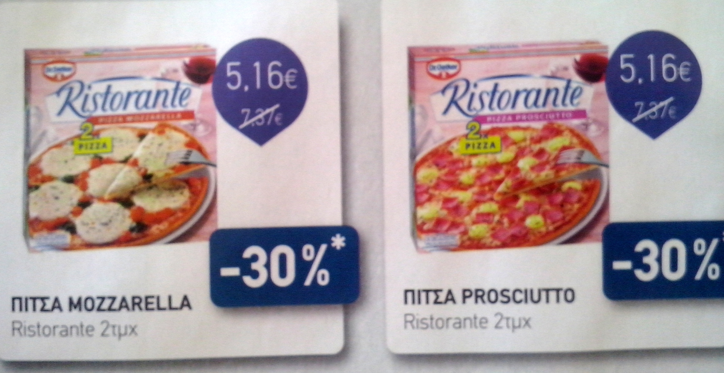 INKA offer Pizza Ristorante
