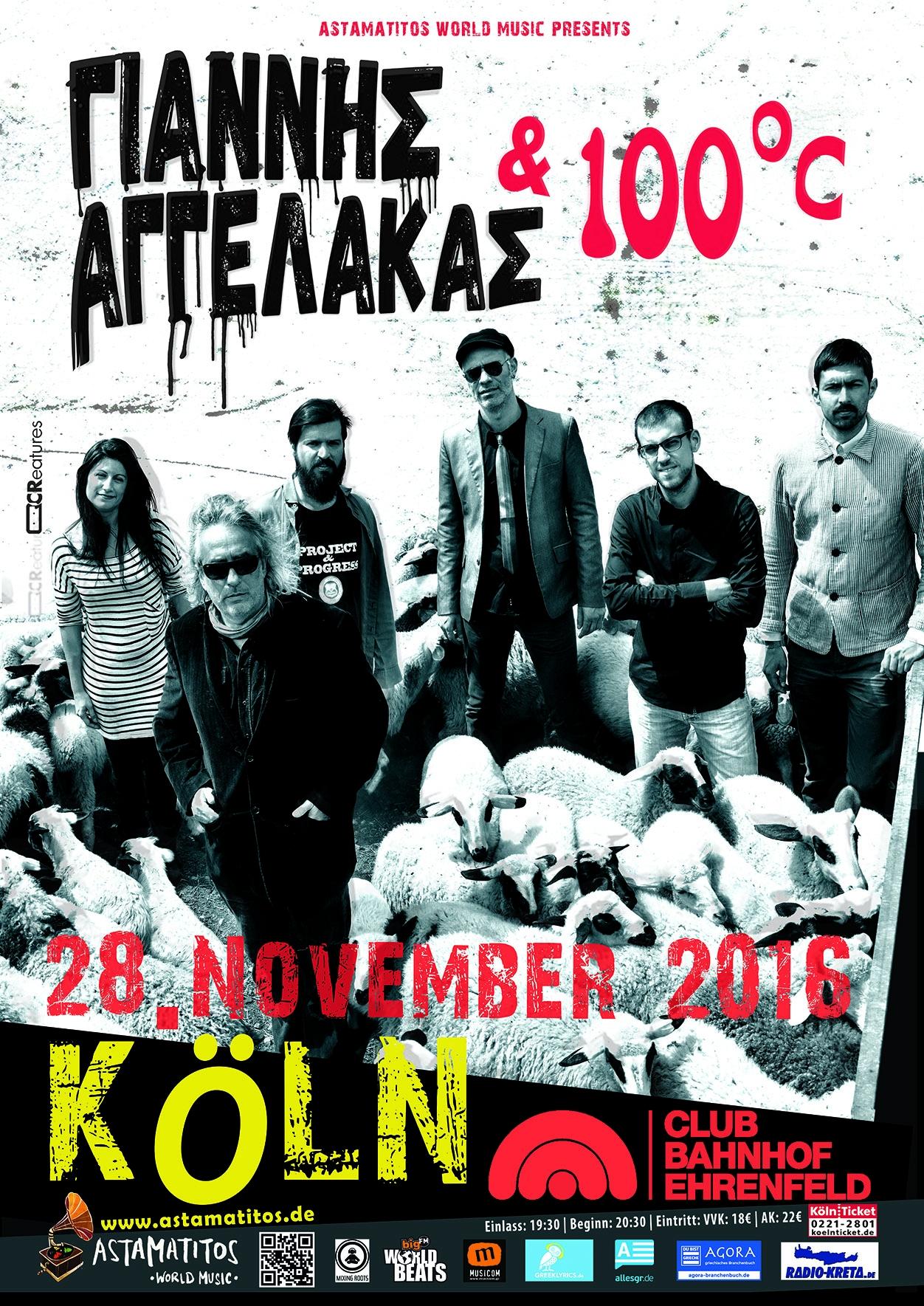 Aggelakas_PosterA6_digi.