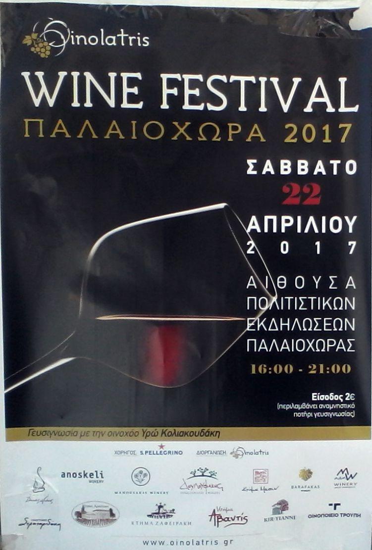 Weinfestival Paleochora 22.04.2017