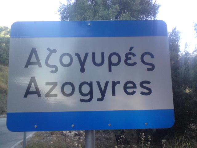 azogires-ortsschild