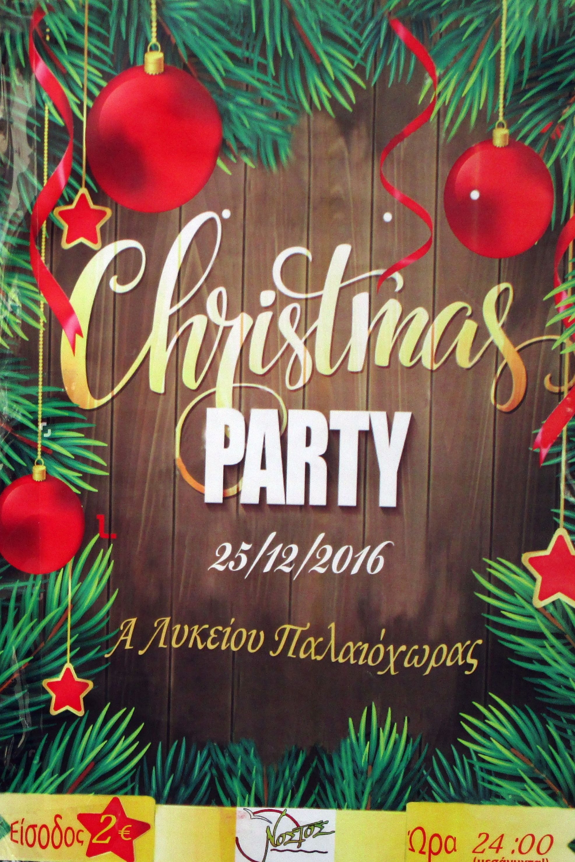 Weihnachten 2016 in Paleochora