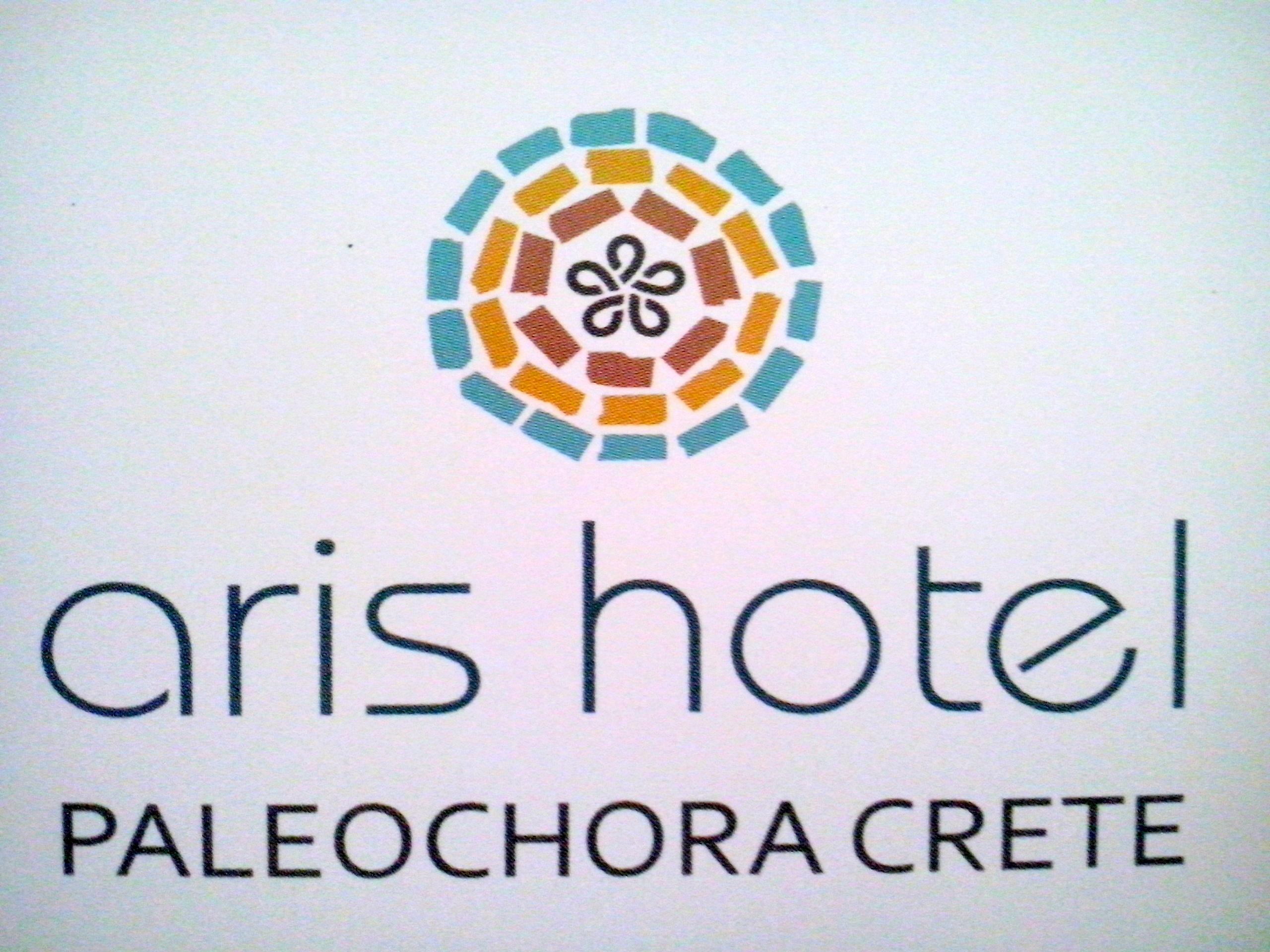Aris Hotel Logo 1